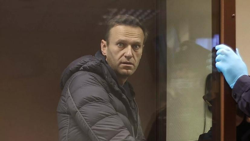 Навальный отказался признать вину по делу о клевете