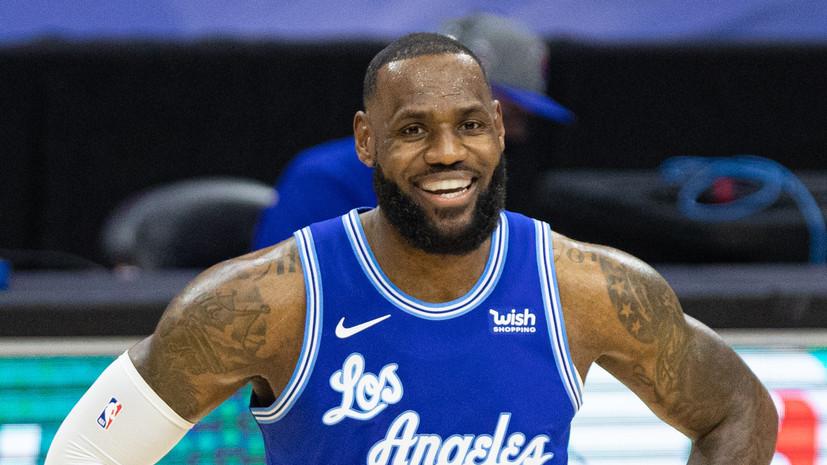 Джеймс выступил против проведения Матча звёзд НБА