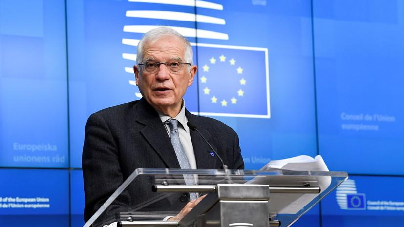 Боррель рассчитывает на регистрацию вакцины «Спутник V» в Евросоюзе