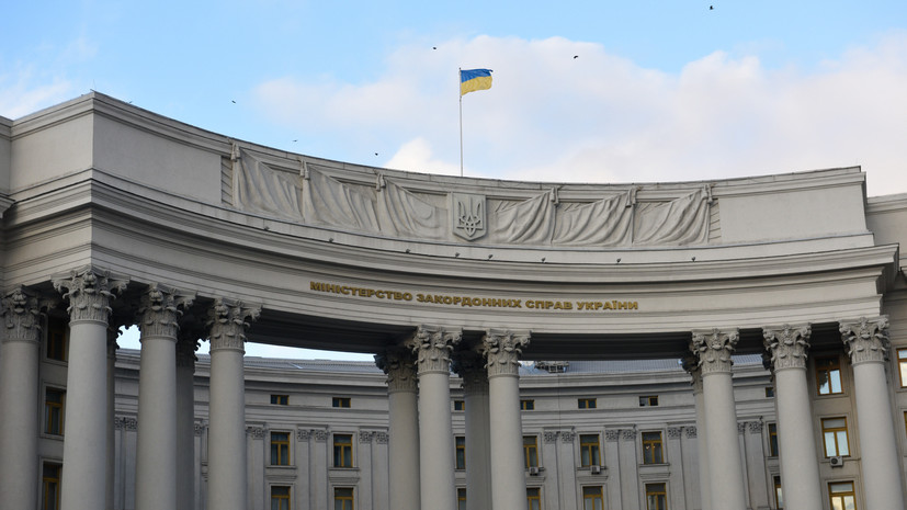 МИД Украины выразил солидарность с высланными Россией дипломатами ЕС