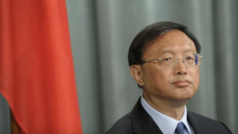 В Пекине призвали США не вмешиваться в дела Китая
