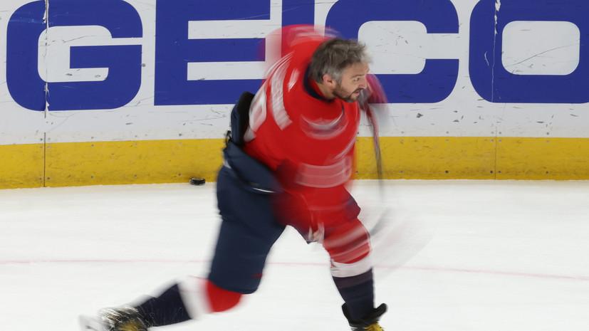 Овечкин возглавил рейтинг самых частых поисковых запросов на сайте НХЛ среди россиян
