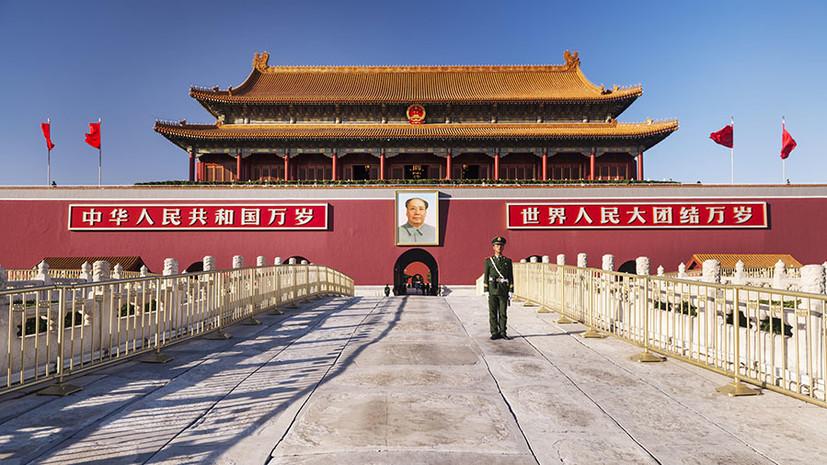 «Продолжает политику конфронтации»: что стоит за риторикой госсекретаря США в адрес Китая