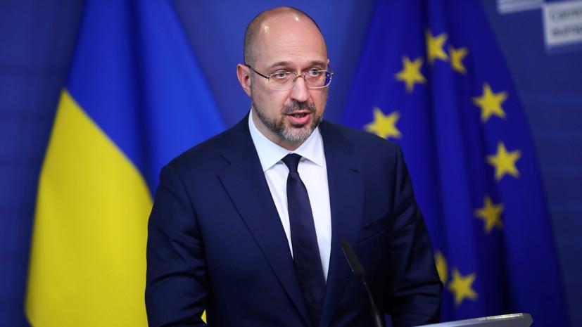Шмыгаль рассказал о программе по отказу Украины от угля до 2030 года