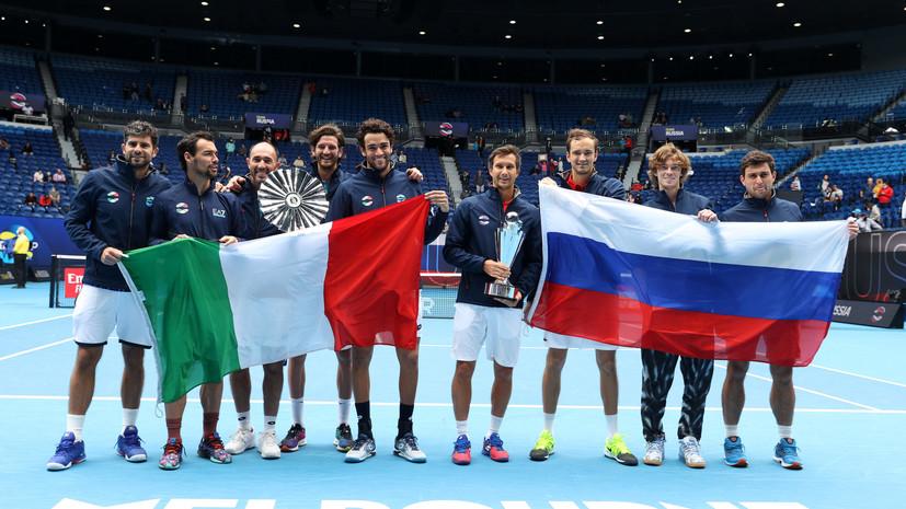 Медведев обыграл Берреттини и принёс России победу над Италией в финале ATP Cup