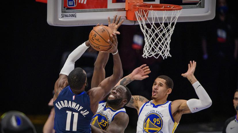 57 очков Карри не спасли «Голден Стэйт» от проигрыша «Далласу» в НБА