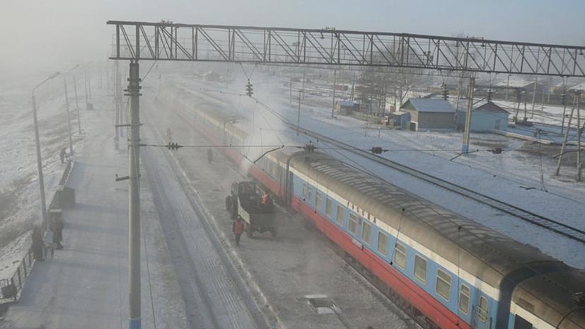 Пассажирам задержанного поезда Владивосток — Москва оказали помощь