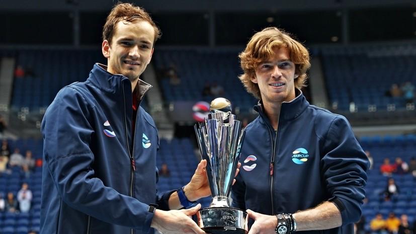 Без единого поражения: как Медведев и Рублёв принесли сборной России победу на ATP Cup