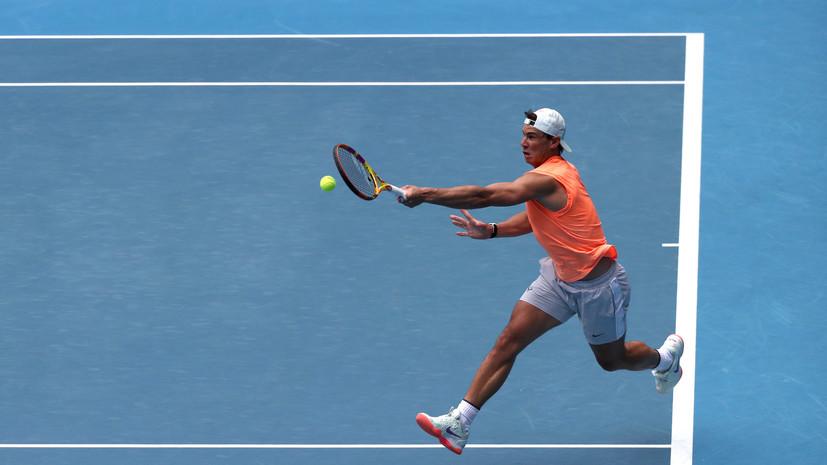 Надаль заявил, что не думал о снятии с Australian Open, несмотря на боли в спине