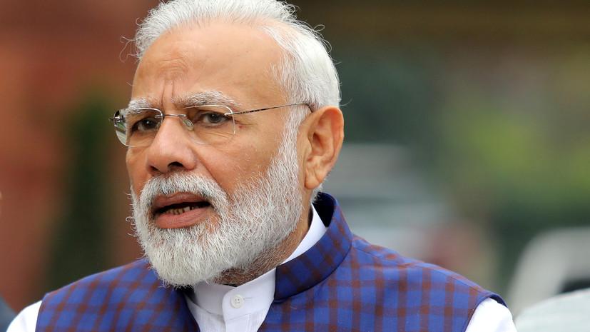 Моди прокомментировал ситуацию в штате Уттаракханд, где сошёл ледник