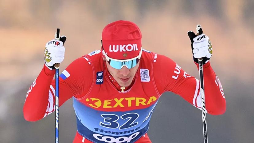 Падение Ретивых не позволило россиянам выйти в финал командного спринта на этапе КМ в Ульрисехамне
