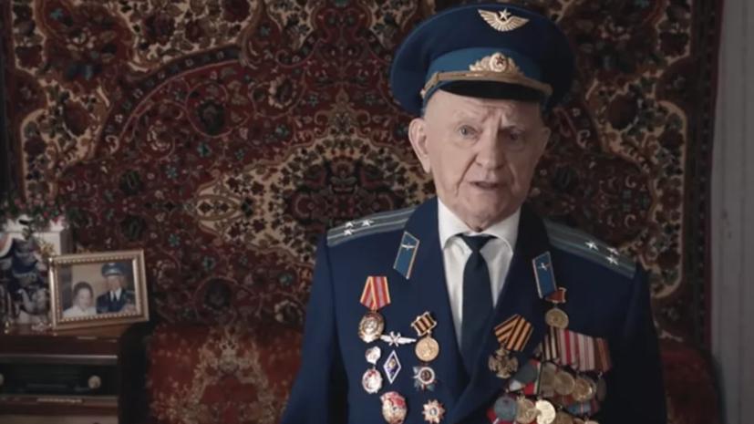РВИО намерено опубликовать архивные материалы о ветеране Артёменко