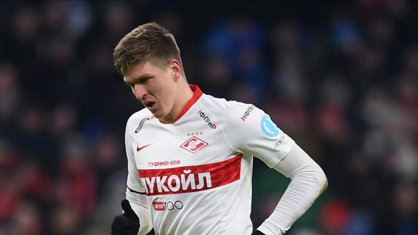 Соболев прокомментировал замену из-за травмы в товарищеском матче с «Ригой»