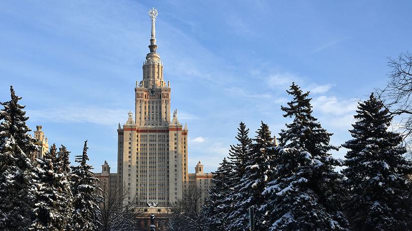 С соблюдением профилактических мер: российские вузы возвращаются к традиционному формату обучения