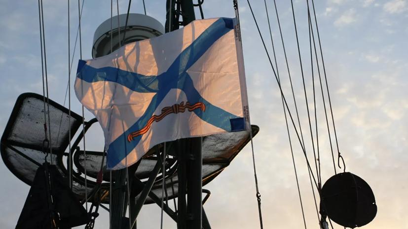 Связисты Каспийской флотилии провели учения