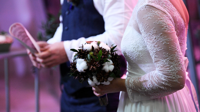 В День России впервые можно будет пожениться на необычных площадках
