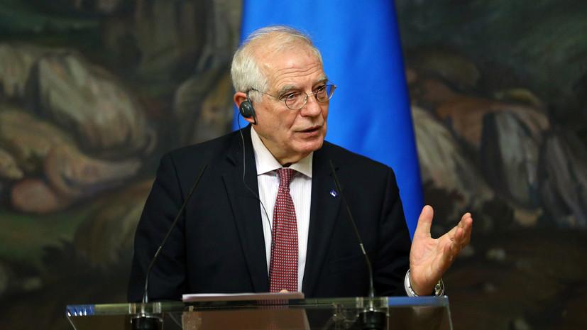 Политолог прокомментировал слова Борреля по итогам визита в Москву