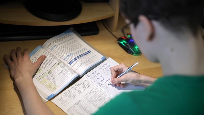 Детский омбудсмен отметила основные проблемы дистанционного обучения