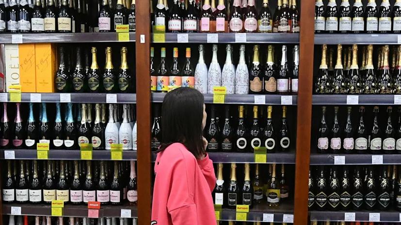 В ГД оценили идею разрешить продажи крепкого алкоголя только в алкомаркетах