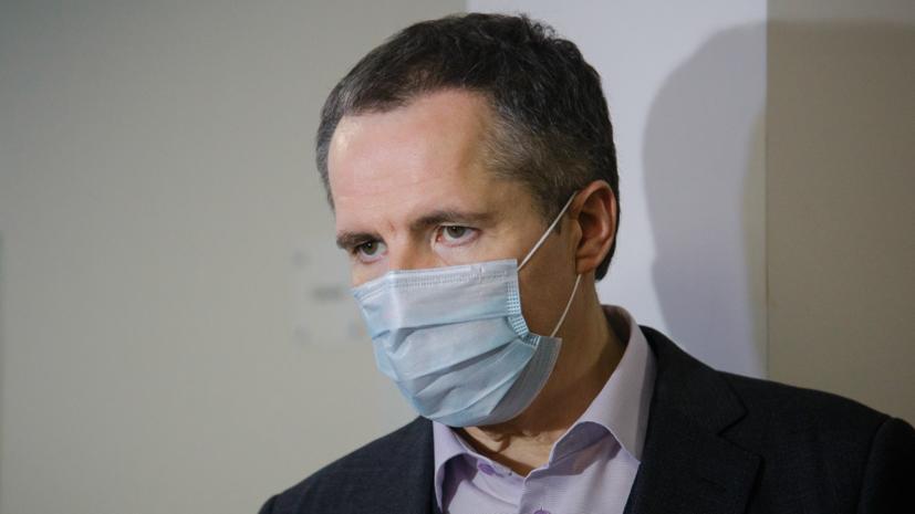 Врио губернатора Белгородской области сделал прививку от коронавируса
