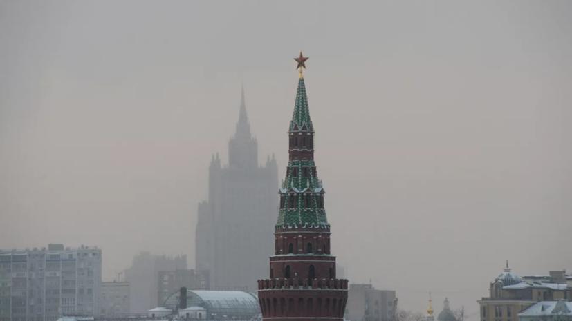 В Кремле объяснили высылку трёх дипломатов ЕС