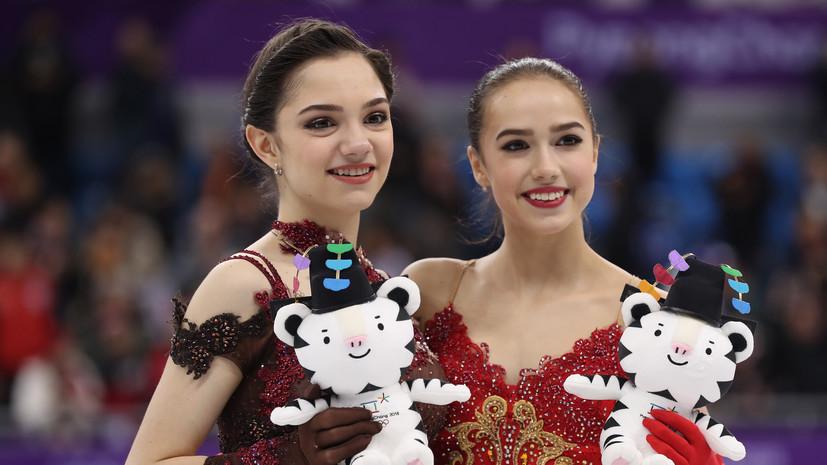 Бестемьянова считает, что соперничество Загитовой и Медведевой давно исчерпало себя