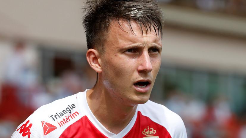L'Equipe признал Головина лучшим игроком тура Лиги 1 и назвал «светом «Монако»