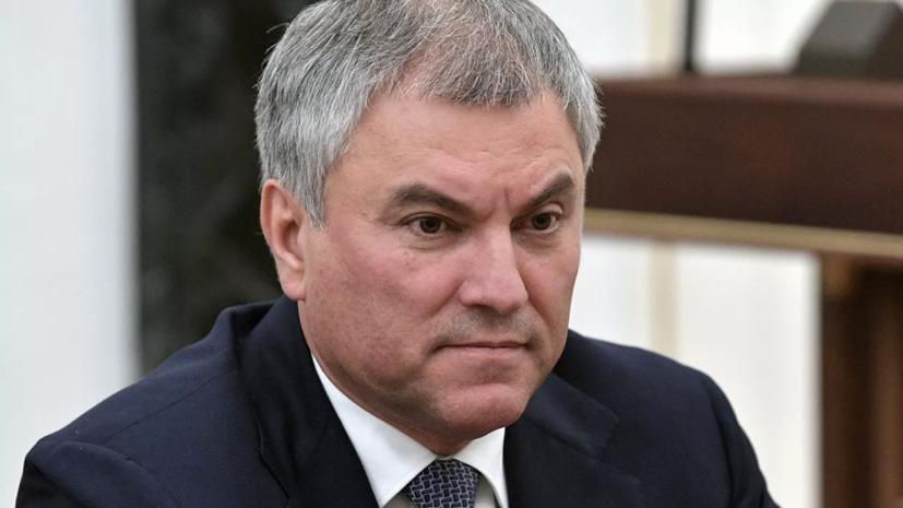 Совет Думы обсудит инициативу о наказании за влекущие санкции действия