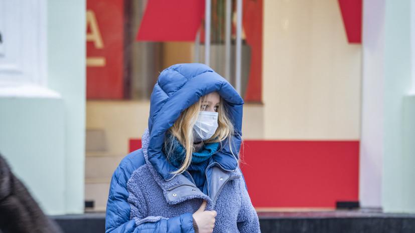 Дерматолог дала рекомендации на случай морозной погоды
