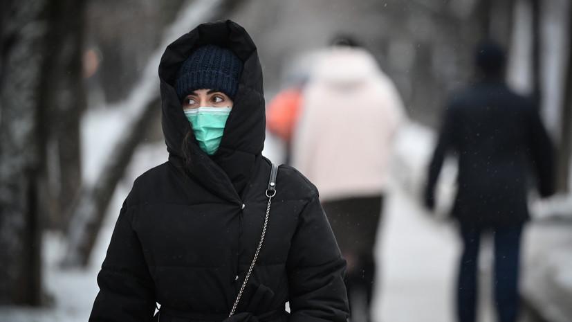 Власти Москвы оценили ситуацию с ограничениями по коронавирусу в столице