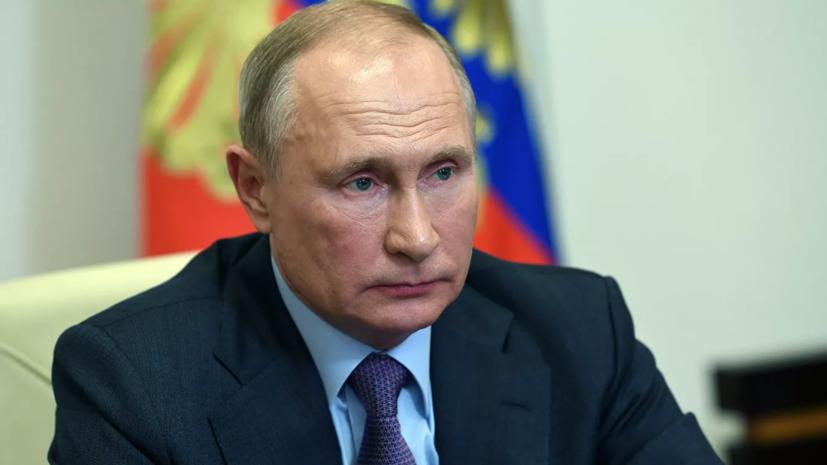 Путин назвал создание Россией трёх вакцин от COVID-19 крупным успехом