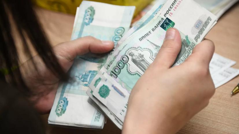 В Ставропольском крае рассказали о предоставлении выплат для детей до восьми лет