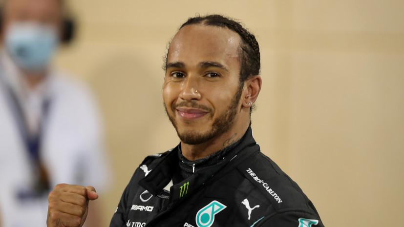 Mercedes объявил о подписании контракта с Хэмилтоном
