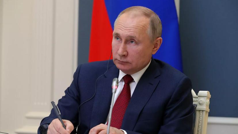 Путин подписал указ о Федеральной программе в области экологии и климата