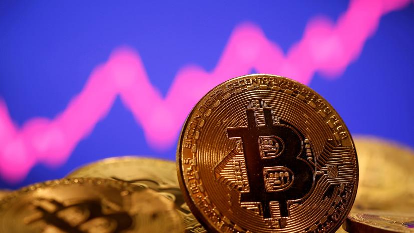 Цена биткоина обновила исторический рекорд