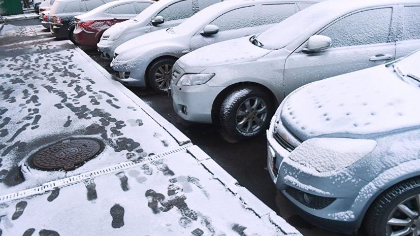Автоэксперт рассказал, как подготовить машину к сильным морозам