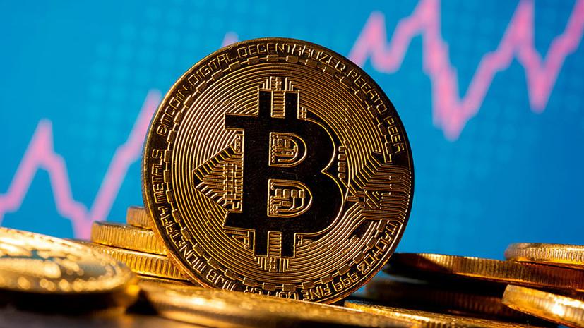 Цифровой рекорд: курс биткоина впервые превысил $44 тысячи