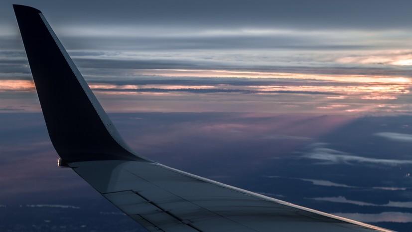 Три человека пострадали при жёсткой посадке самолёта во Франции