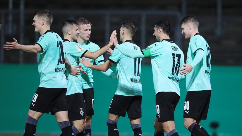 Матч 1/8 финала Лиги чемпионов «Боруссия» — «Манчестер Сити» состоится в Венгрии