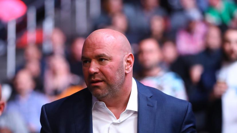 Нурмагомедов анонсировал новую встречу с главой UFC