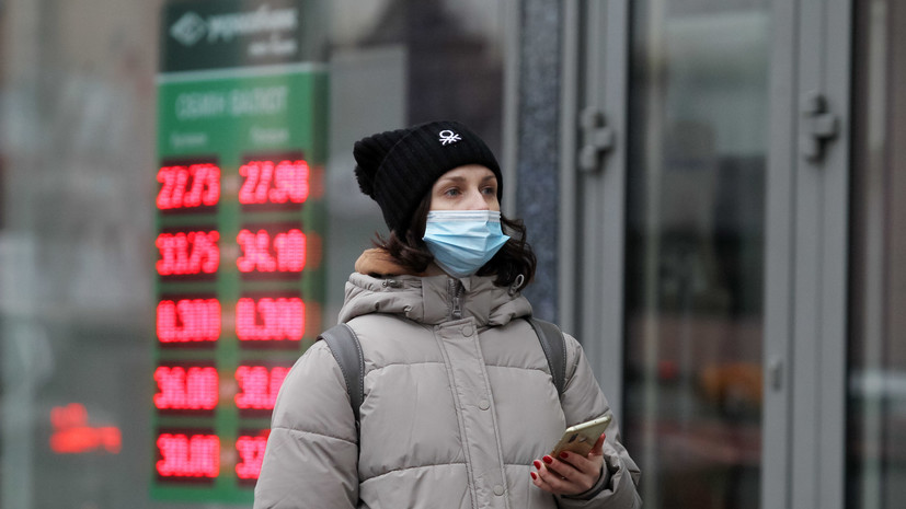 На Украине дали прогноз по доступу для населения вакцины от COVID-19