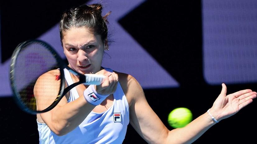 Гаспарян проиграла Мугурусе на старте Australian Open