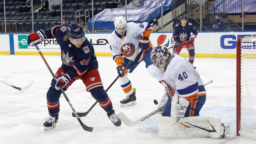 «Айлендерс» победил «Рейнджерс» в НХЛ, Варламов сделал 30 сейвов