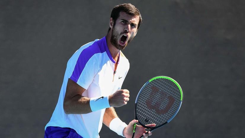 Хачанов более чем за 3 часа одолел Вукича на старте Australian Open