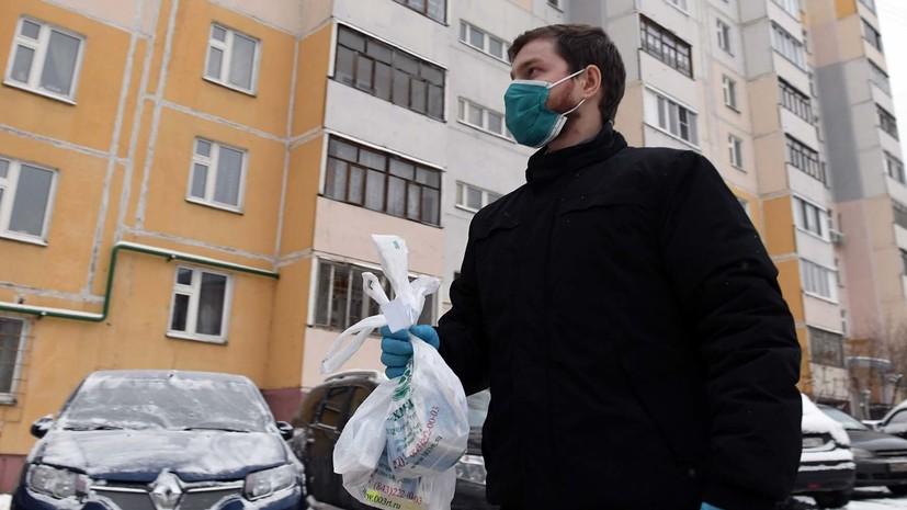 Соцработники оказали более 60 тысяч услуг москвичам за время пандемии