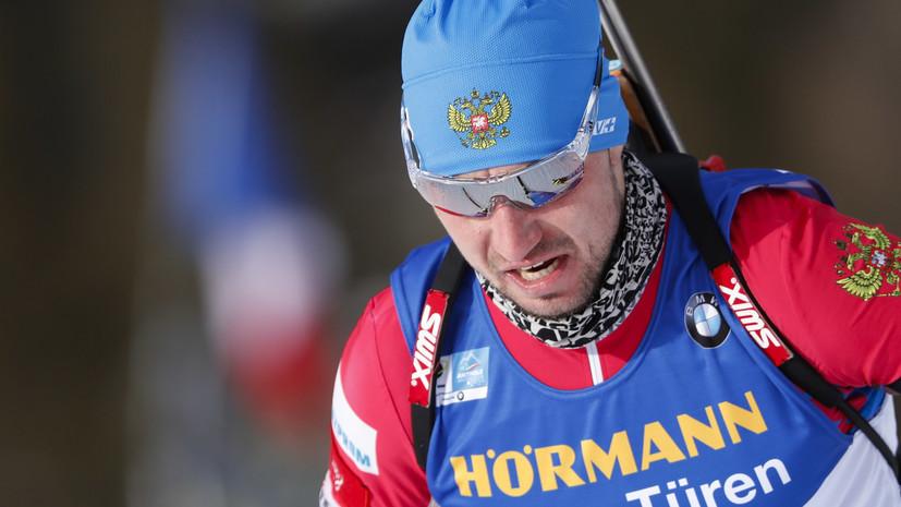 Экс-тренер сборной России назвал Логинова «микроБё»
