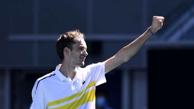 Медведев: рад, что смог быстро завершить матч с Поспишилом на Australian Open