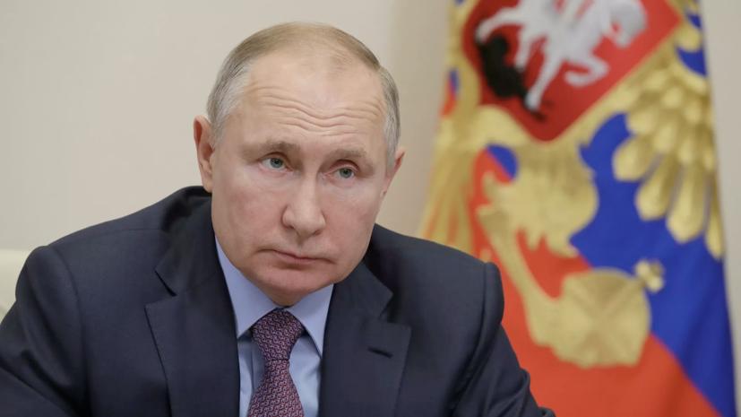 В Госдуме назвали дату встречи Путина с лидерами фракций