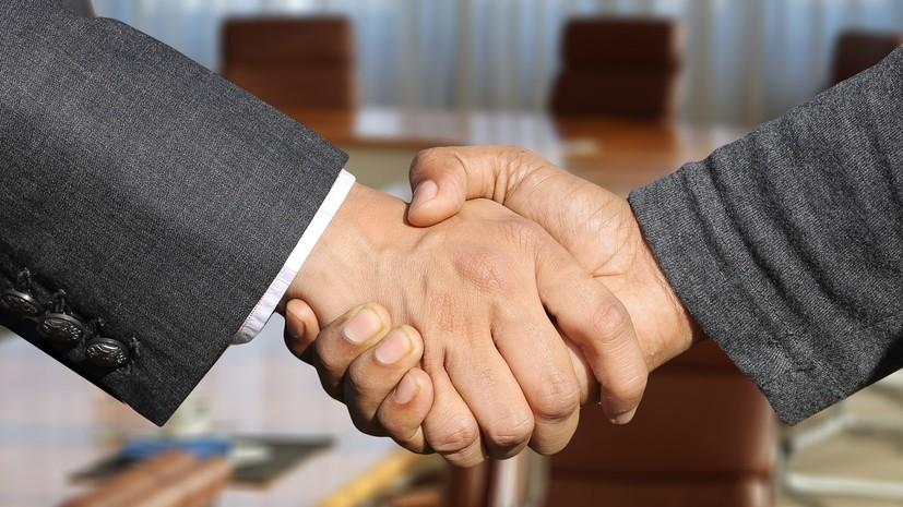 Всероссийский конгресс Центров поддержки экспорта состоится в Подмосковье