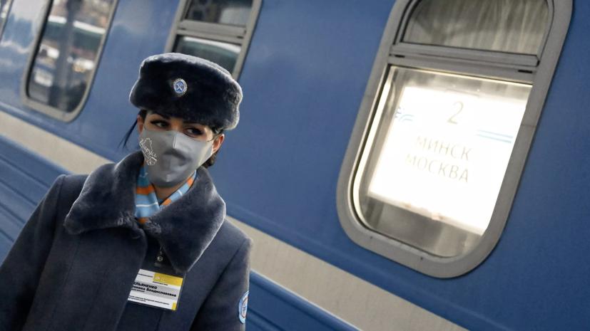 В Белоруссии продано 7,5 тысячи билетов на поезда в Россию